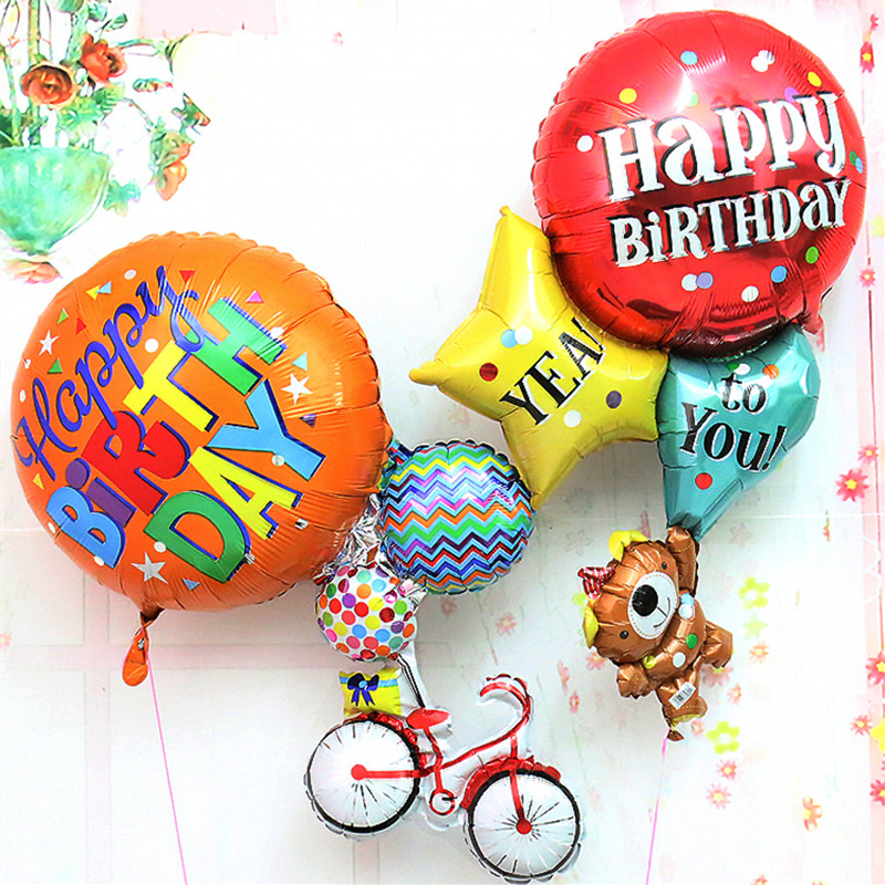 Anagram Bike Gift packages Bear birthday balloon Babybirthday celebration decora