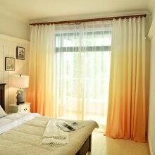 Градиентные цветные оконные шторы для гостиной спальни радужные прозрачные тюлевые шторы и затемненные шторы для жалюзи