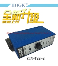 The photoelectric switch Z3N-T22-2 color sensor high sensitivity Color correction magic eye Photoelectric eye стоимость