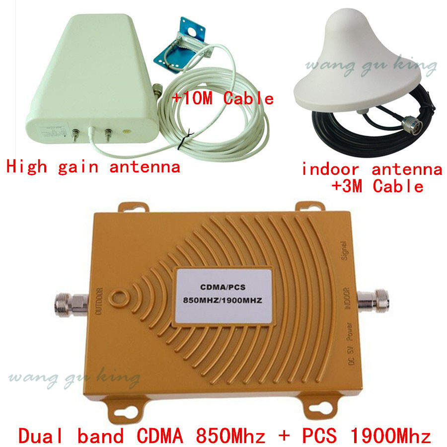 Dual Band Mobile 3G Phone Signal Booster 850 MHz 1900 MHz CDMA PCS Signal Repeater Cell Phone Signal Amplifier With Antenna