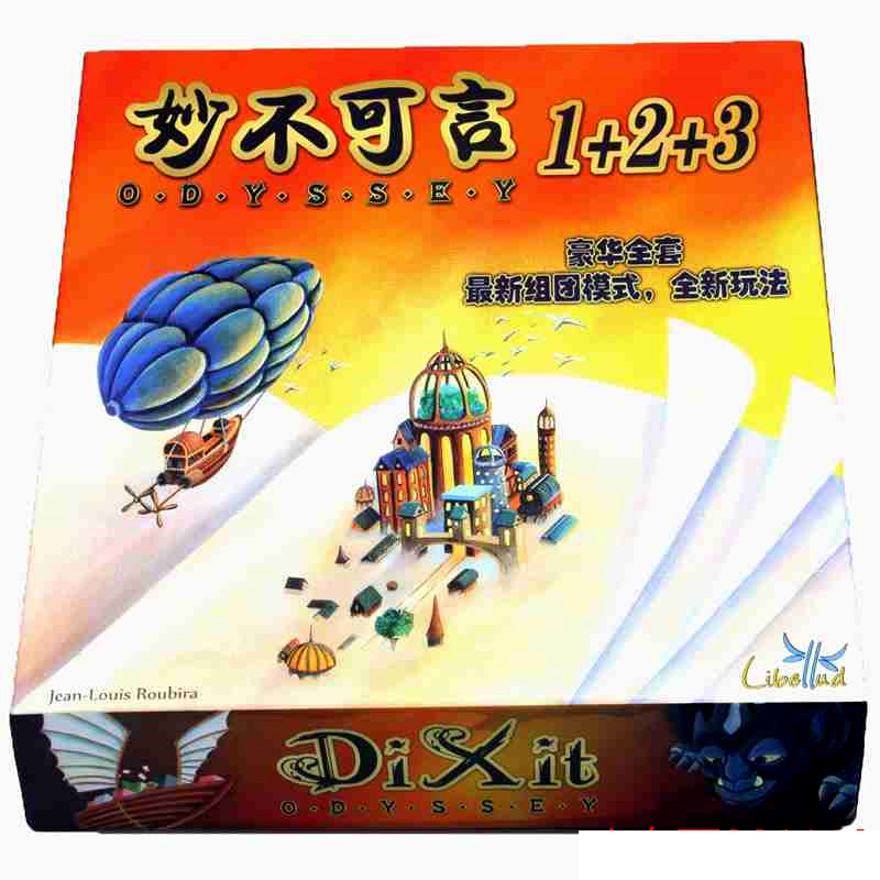 DIXIT 1+2+3 Cards Board Game Chinese Version Investment & Financing Game Family Leisure Puzzle indoor games