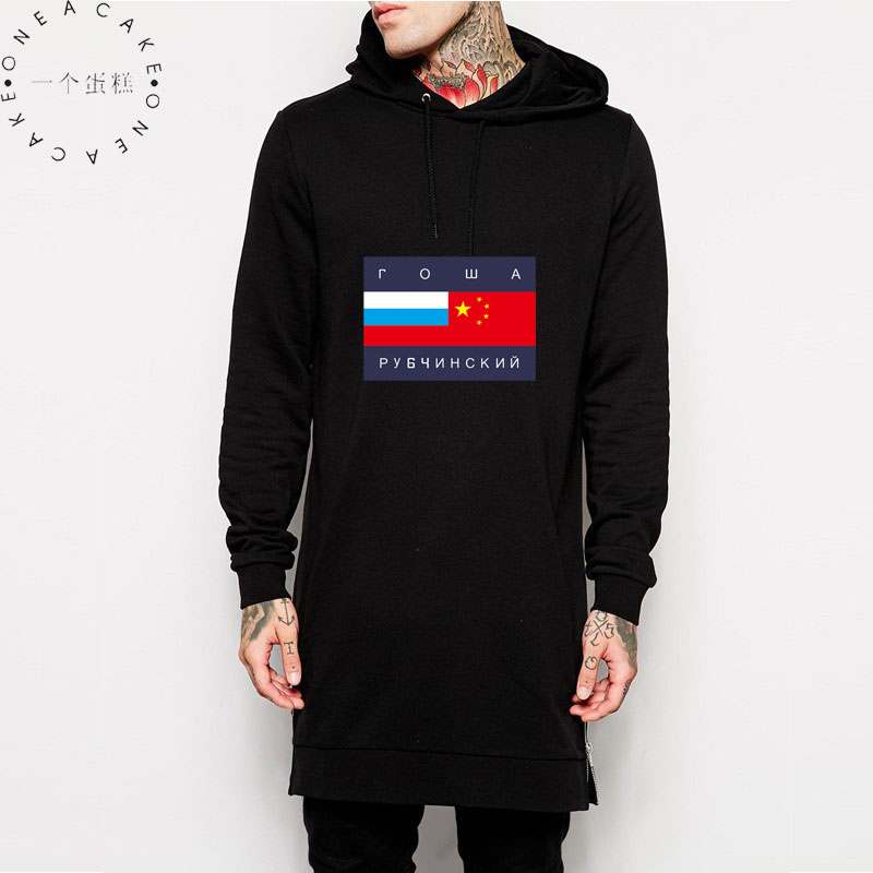 brand ONE A CAKE New Winter Fleece Hoodies High Quality Cotton Pink Sweatshirt Men And Women Gosha Rubchinskiy Rushed Hoodies