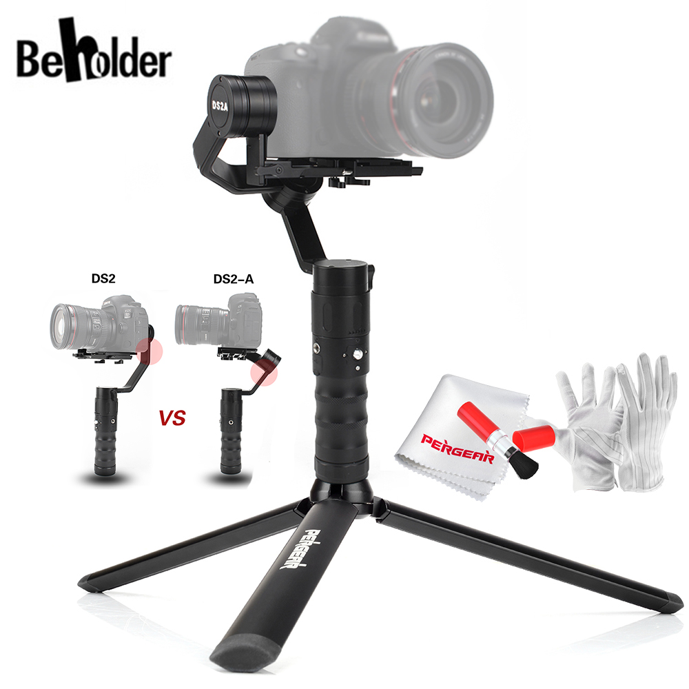 Beholder DS2 / DS2A 3-Axis Handheld Gimbal Stabilizer for DSLR and Mirrorless Camera 45-Degree Pistol Grip Support Weight 1.8kg beholder d2 carbon fiber dual handle grip with arch rectangular plate and pergear magic stickers for beholder ds1 ms1 stabilizer
