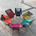 2017 New Arrival Moon Metal Beach Chairs Red Blue Orange Sky Blue 4 Color Load 150KG Only 1kg 800D Oxford Coth 7075 Aluminum