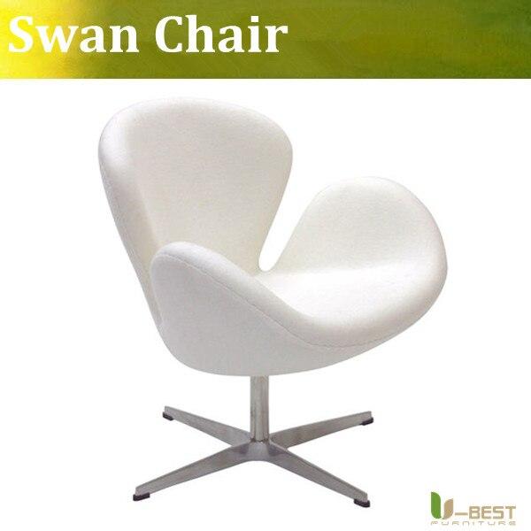 U Best Modern Fashion Office Chair Designer Swan Swivel White Color Coffee Sofa