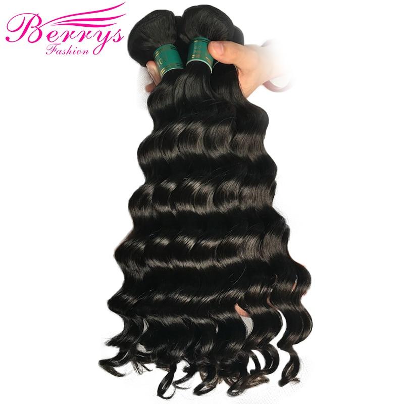 10A Grade Brazilian Virgin Hair Loose Deep 3PCS Lot Unprocessed Human Hair Weaving Natural Color 10