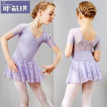 2018 nuevo vestido de baile para niños niñas Ballet Falda de baile estudiante Ballet actuación de baile expositor de vestido traje de competición de baile B-3361