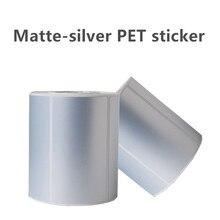Матовый-серебристый ПЭТ стикер 60 мм* 30 мм* 2000 шт. электронный продукт штрих-код этикетки, лента печати прямая сделка не может протереть его