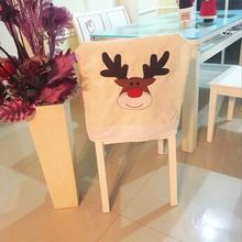 Christmas Decor Santa Claus Chair Set Decoration Family Elk Cover 2017 Drop Shipping