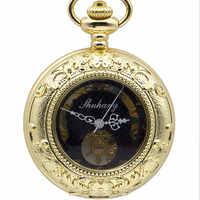 Hohe Qualität Goldene Skeleton Mechanische Taschenuhr Geschenk Männer Kette Casual Pocket & Fob Uhren für Männer Frauen PJX1375