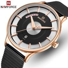 Naviforce 시계 남성 브랜드 럭셔리 패션 비즈니스 남성용 시계 스테인레스 스틸 방수 석영 손목 시계 relogio masculino