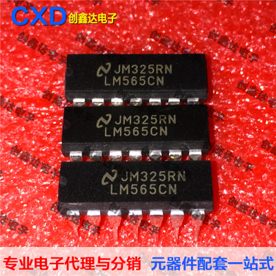 Freeshipping LM565 LM565CN