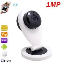 Новейшие Белый HD Mini Wi-Fi Ip-камеры, Беспроводные 720 P Смарт P2P Baby Monitor Сеть CCTV Безопасности Главная Защита Мобильный Пульт Дистанционного Cam