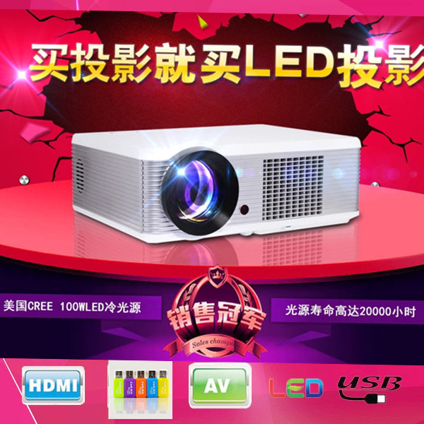 Poner Saund Led Hd Projector 5500 Lumens Beamer 1080p Lcd: Poner Saund Projector Lethal Weapon [ Official ] HD
