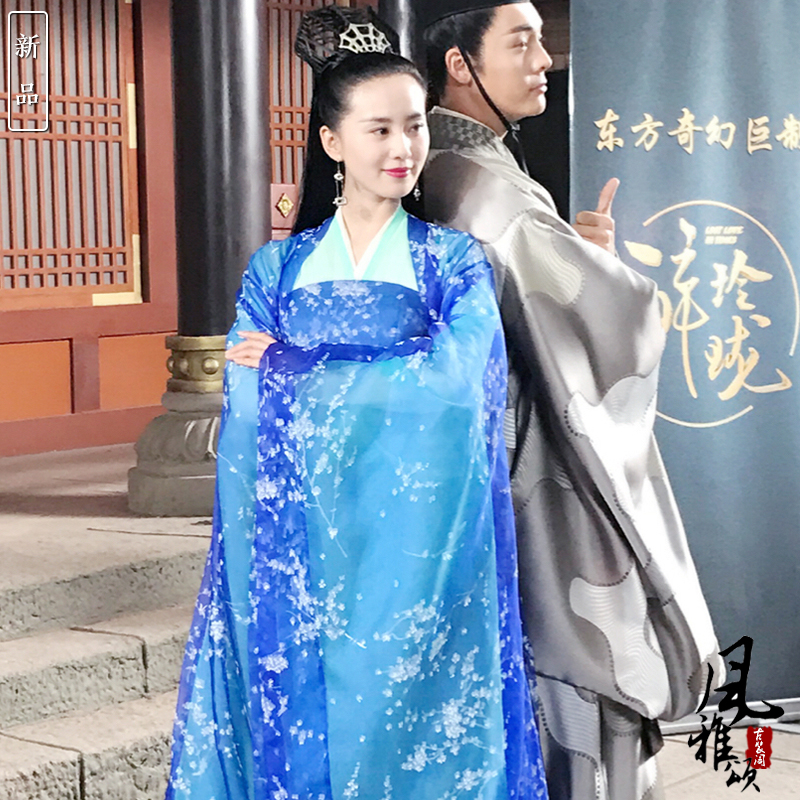 Feng Qing Chen Blue Fairy Costume Hanfu for Newest TV Play Zui Ling Long Male Female Lovers' Costume Hanfu for Stage Performance