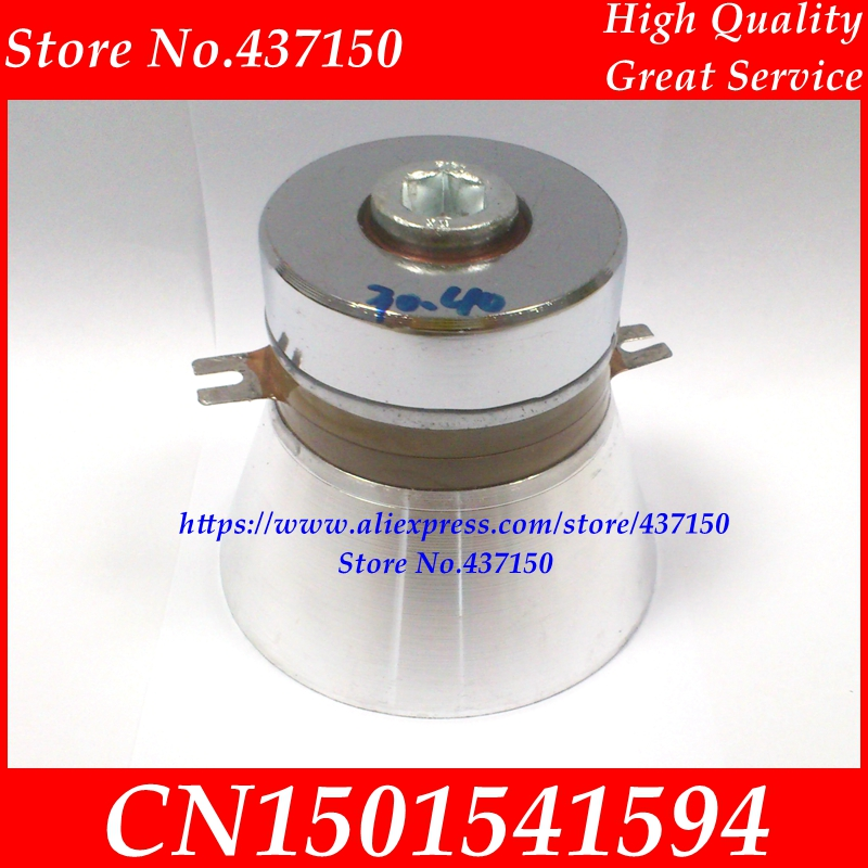 US $35 0  30khz 100W ultrasonic transducer ultrasonic cleaning transducer  ultrasonic vibrator and vibration head-in Sensors from Electronic  Components