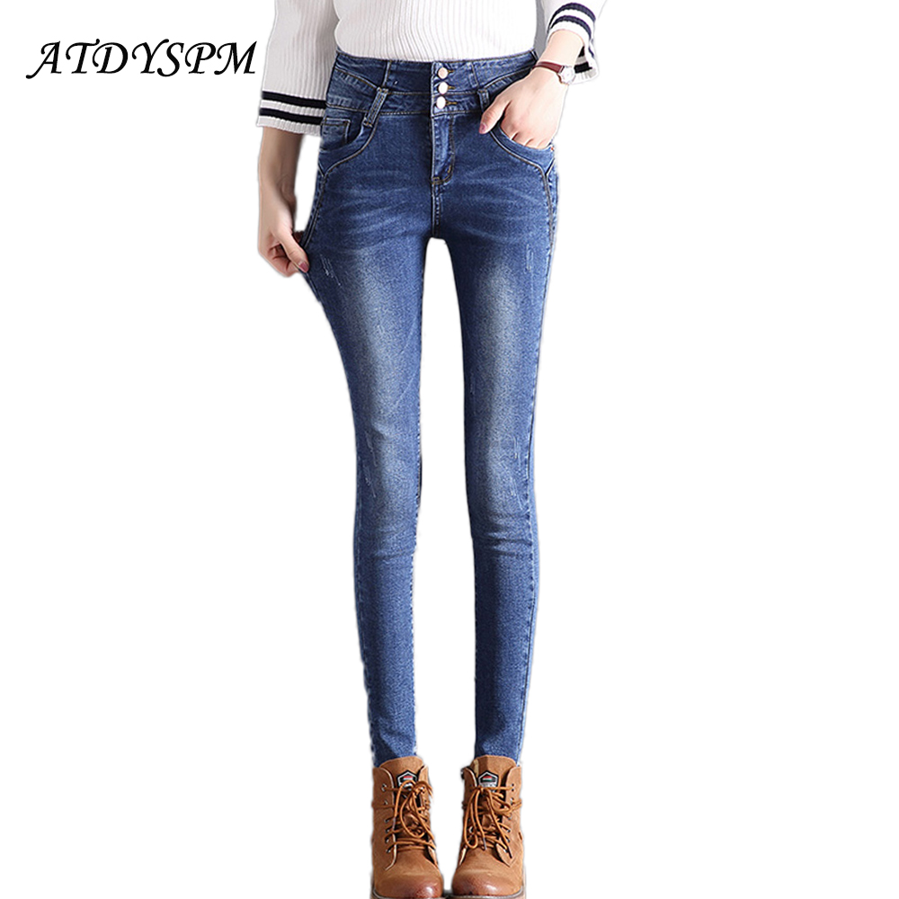 High Waist Stretch Jeans Women Sexy Breasted Skinny Women's Pencil Pants Autumn Winter Casual Denim Pants Cotton Trousers women sexy distressed hole denim jeans fashion cotton stretch full length jeans high waist skinny pencil pants