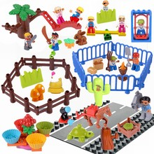 Mailackers Duplo Amusement Park Swing Seesaw Table Tree Action Figures Big Particles Accessory Model Block Toy Compatible Duploe(China)