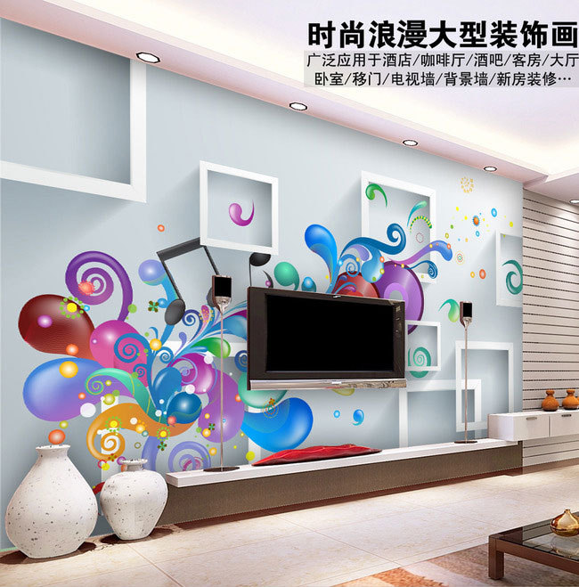 HD stereoscopic 3D beautiful block line drawing large murals TV backdrop living room bedroom study paper 3D wallpaper