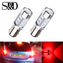 Cree led 1157 BAY15D 12 Samsung 5630 smd High Power lamp brake Lights Red p21/5w car bulbs Car Light Source 12V