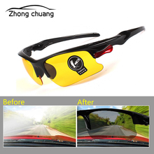 Car driving glasses night vision glasses protective gear sunglasses night vision driver goggles