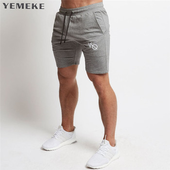 Mens Cotton Shorts Calf-Length gyms Fitness Bodybuilding Shorts