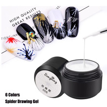 Nail Cobweb Gel Creative Wire Drawing Spider Nail Gel Point To Line Painting Gel Lacquer Varnish Nail Art Gel Polish
