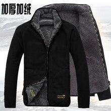 Odporność na zimno na zewnątrz po obu stronach polar bluza polarowa męska pogrubienie i wełniany sweter kurtki