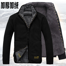 Resistência ao frio ao ar livre em ambos os lados polar velo pulôver espessamento masculino e lã casaco cardigan casacos