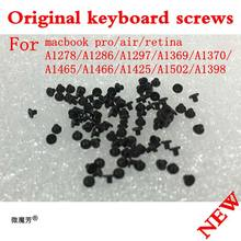 500 pcs/Lot NOUVEAU Clavier Vis Vis Pour L'air De Macbook Pro Retina A1369 A1466 A1370 A1465 A1278 A1286 A1297 A1425 A1502 A1398(China)
