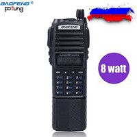 Baofeng UV 82 8W High Power 3800mAh Extended Battery Two Way Radio Dual Band Radio 136