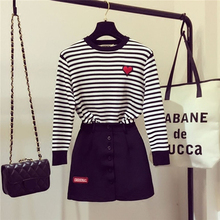 2017 Autumn Women Knit Clothing Set Ladies New Stripe Knit Sweater + Harajuku A-line Skirt Suits Student Fashion Fall 2 Pieces