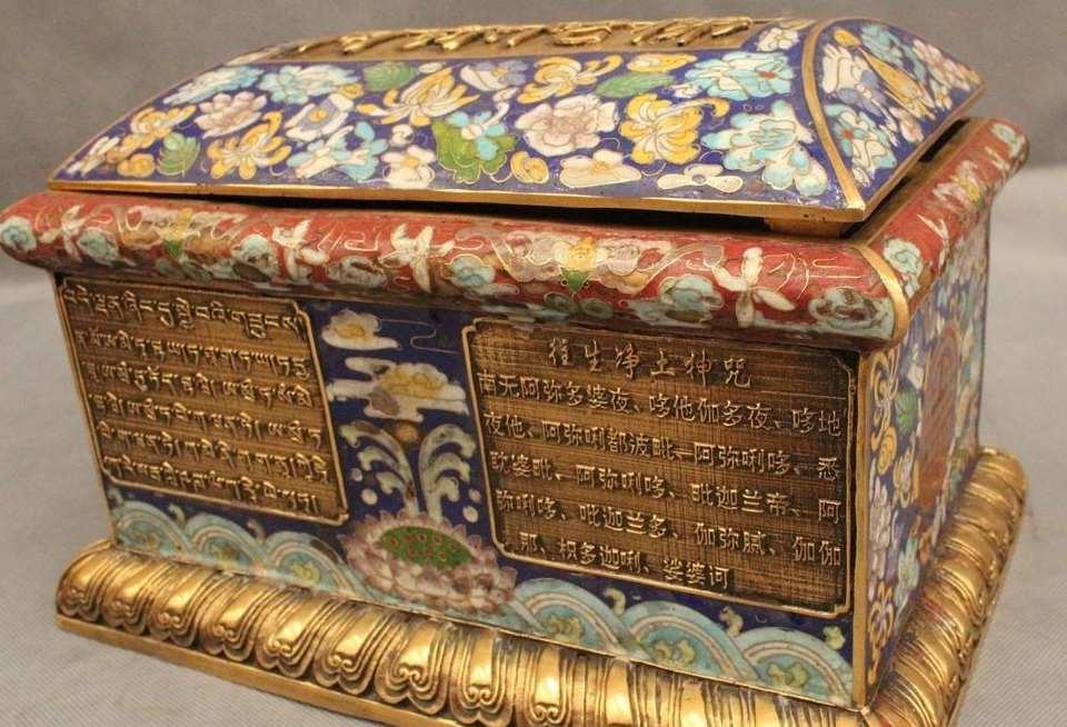 8 Marcado de China Antiguo Cloisonne Budismo Purple Bronce Gild Estatua Caja lection - 2