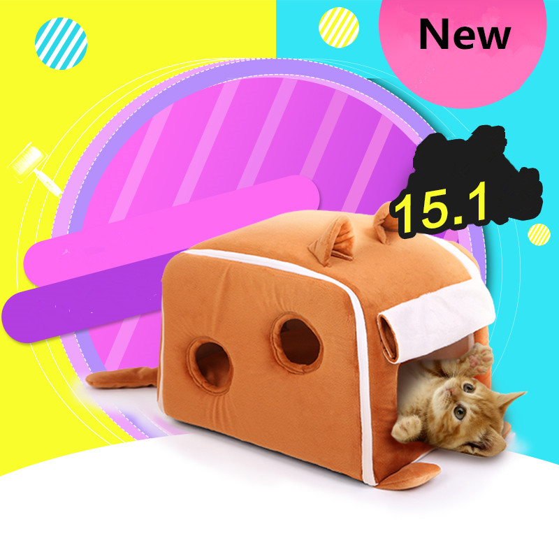2016 Goods For Dogs Cats New Style Soft Dog Bed,Pet House,Dog House Fashion Colorful Animals Shape Dog cat Bed