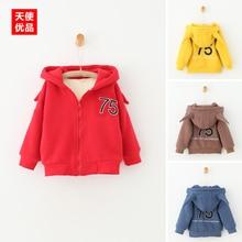 Мальчиков и девочек с кашемировый свитер 2016 зима новый дети дети детские Монограммой Zip Куртка утолщение
