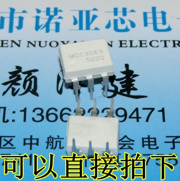 100pcs/lot MOC3063 DIP6 DIP new and original IC