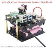 Pi Pi الطاقة Raspberry