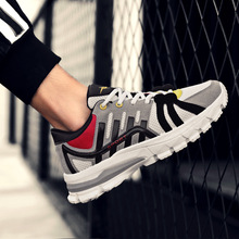 Ins Super  Fashion Dad Men Running Sneakers Kanye West Dancing Light Breathable Casual Sports Shoes Masculino Adulto