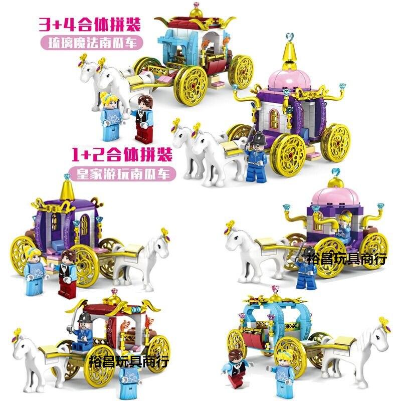 98707 523 шт. 4 компл./лот подруг Золушка Dream World тыквы каретки Building Block кирпич игрушки для детей