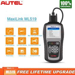 Autel najnowszy MaxiLink ML519 skaner OBD2 narzędzie diagnostyczne do samochodów silnik EOBD  kod OBDII czytnik ciasto niż ELM327 diagnostyka samochodu