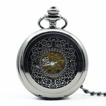 Black Mechanical Steampunk Pocket Watch PJX1220