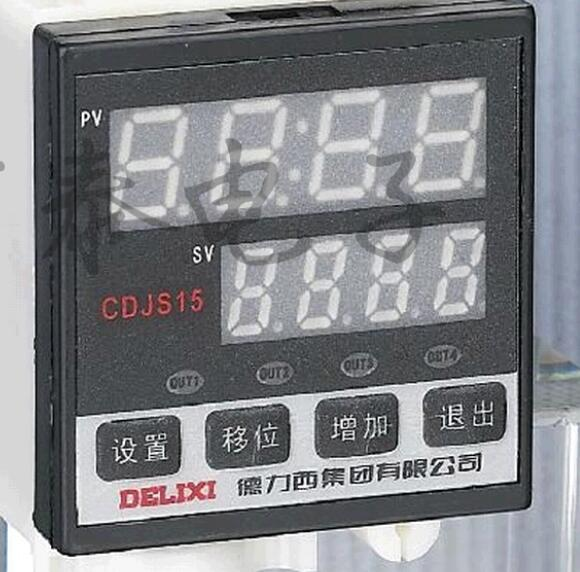West Germany CDJS15 multi - cycle time relay digital display time relay туфли nine west nwomaja 2015 1590