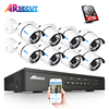 Onvif Plug Play 8CH NVR Kit Security POE CCTV System 1080P HD 36 IR Outdoor Video