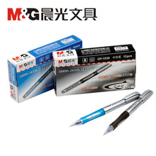 Gel pen 0.5 Tip M&G GP-1530 Standard RollerBall pen for signing office and school stationery wholesale 12pcs/lot Free Shipping free shipping picasso 903 high grade signing pen rollerball gift metal ballpoint pen 0 7mm original box wholesale