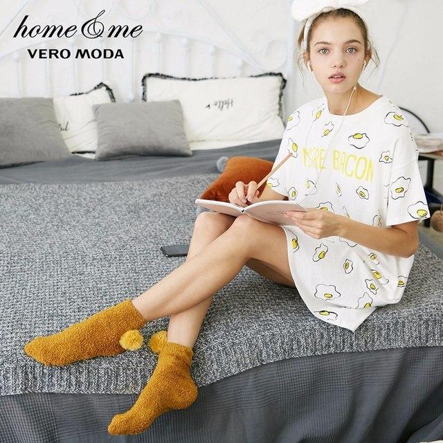 Vero Moda New Loose Fit T-shirt Dress|318361516