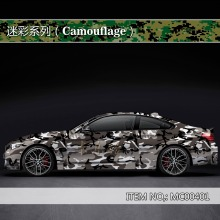 Camouflage custom car sticker bomb Camo Vinyl Wrap Car With Air Release snowflake Body StickerMC004