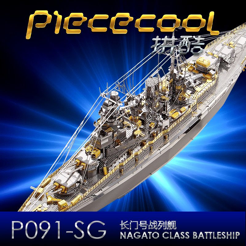 Hot Selling Piececool NAGATO CLASS BATTLESHIP 3D Metal Assembly Model Puzzle Creative Toys Home Furnishing Ornaments Adult Gifts
