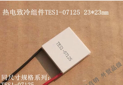 2PCS LOT TES1 07125 cooling chip free shipping