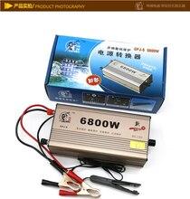 SBU6800W inverter transformer 12V high power inverter full set of battery booster converter