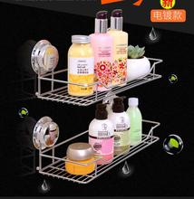 Suction-cup receive stainless steel kitchen supplies shelf